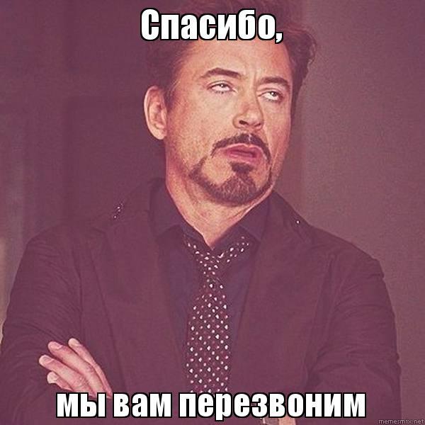 http://memesmix.net/media/created/0c3dhw.jpg