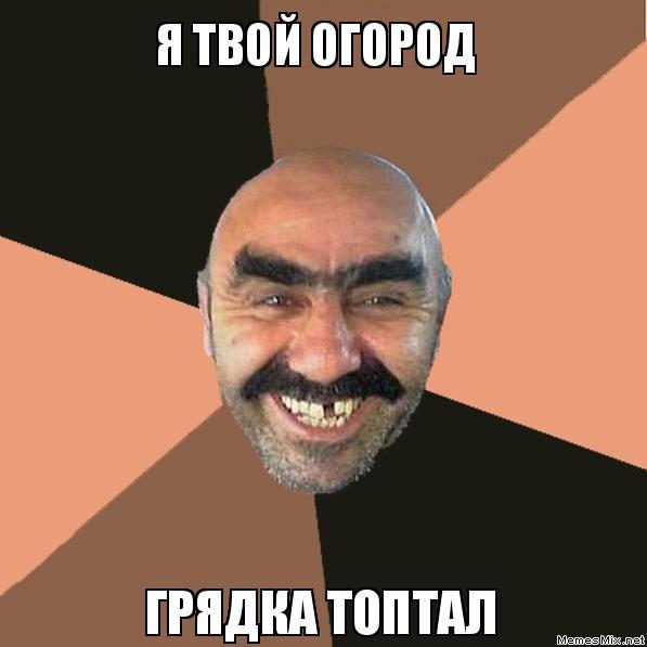 toptat-litso-raba