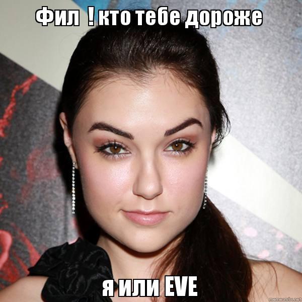 esli-tebya-nazvali-prostitut