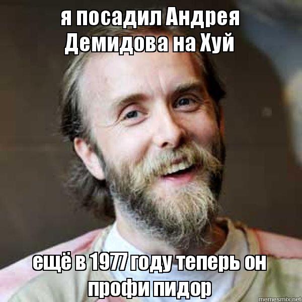 Андрей хуй