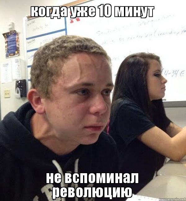http://memesmix.net/media/created/10t3os.jpg