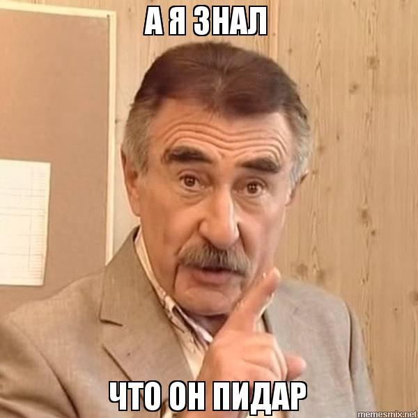 http://memesmix.net/media/created/1amw7g.jpg