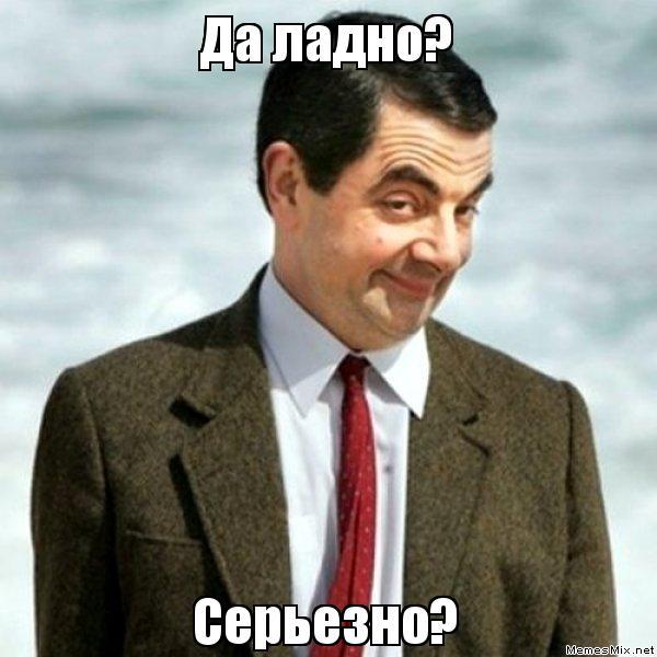 виска фото