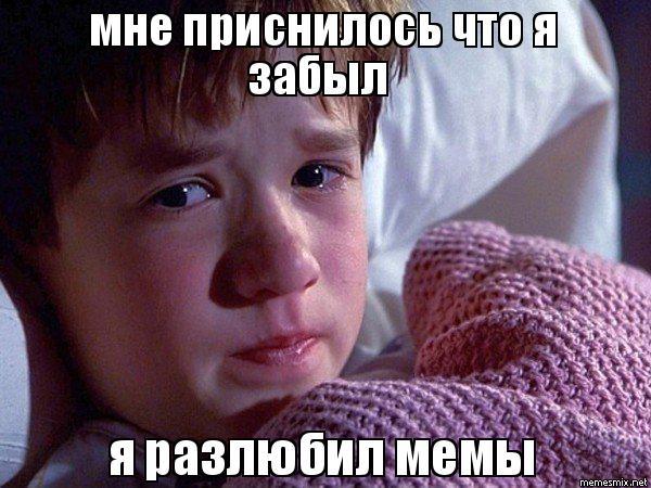mne-prisnilsya-goliy