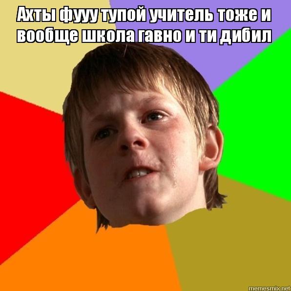 nravitsya-li-sosat
