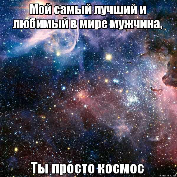 samiy-luchshiy-foto-parin-snyali-i-trahnuli-na-dache