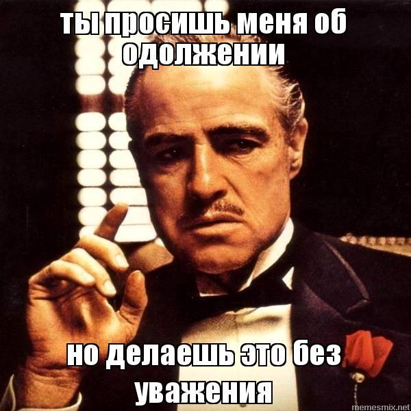 http://memesmix.net/media/created/20rzo7.jpg