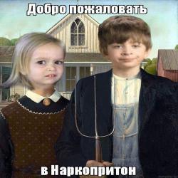 Девочка што и мальчик в пижаме