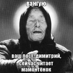 nadya-soset-huy