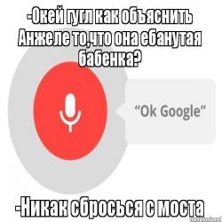 Окей google поздравление с днем рождения в прозе 35