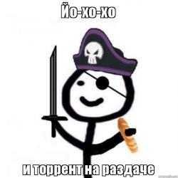 ТеребонькаГАИшник!  YouTube