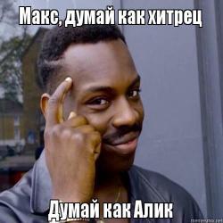 сон начальник по ванге Портрет