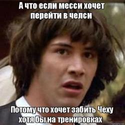 Картинки мемы генератор мемов