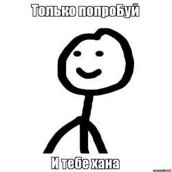 Новые мемы