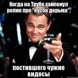 Поздравления от путина ирине с днём рождения 36