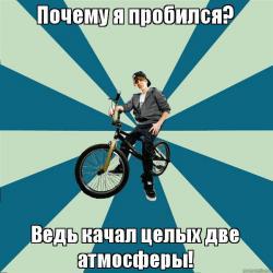 бмх фото колеса