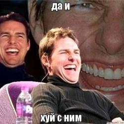 Если Россию отключат от SWIFT, она потеряет 5% ВВП за год, - вице-президент Европарламента - Цензор.НЕТ 2474