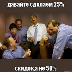 США вводят пошлины на сталь из России - Цензор.НЕТ 2970