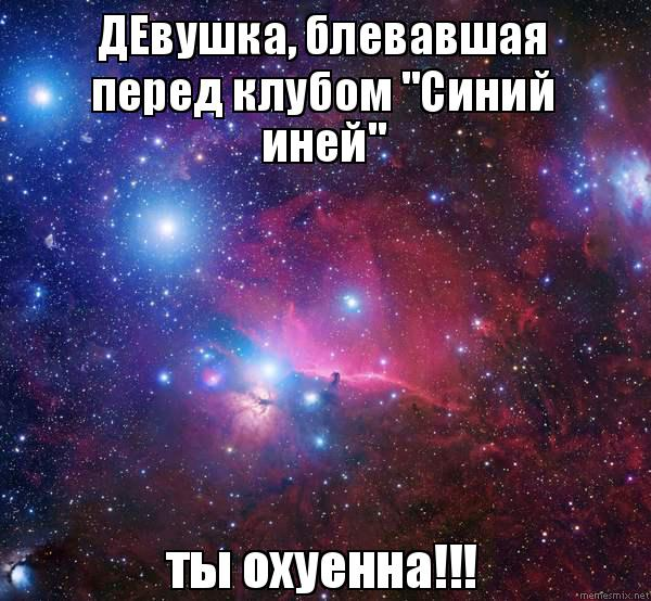 domashnie-porno-foto-orgiy