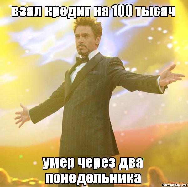Воронеж кредит наличными без справок