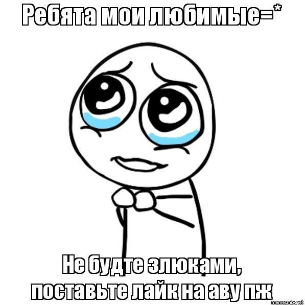 Картины Афремова / Схемы вышивки крестом / Вышиваем. ру