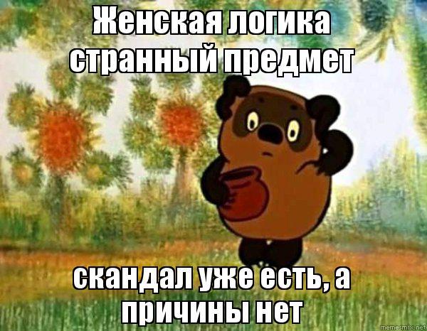 http://memesmix.net/media/created/2sfkto.jpg