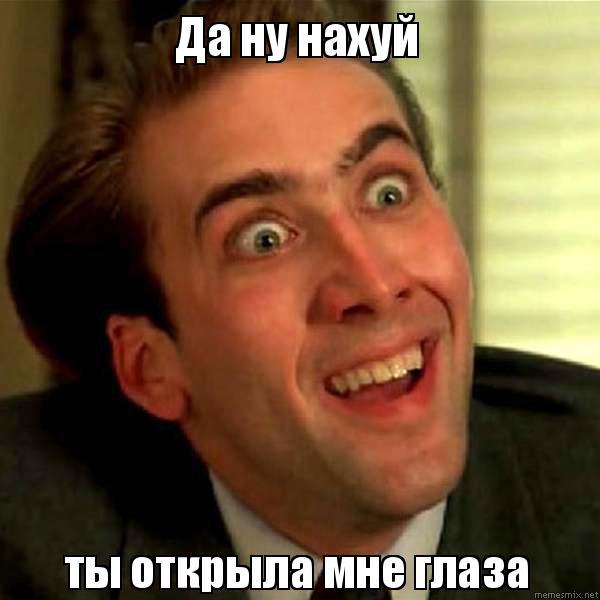 Григорий Сказка ты вообще не изменился как ответить для роботи
