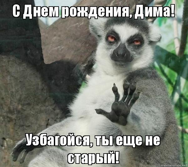 http://memesmix.net/media/created/39azsl.jpg