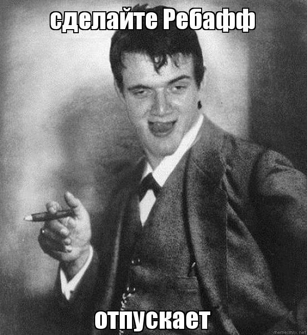 Русички сосут хачам 26 фотография