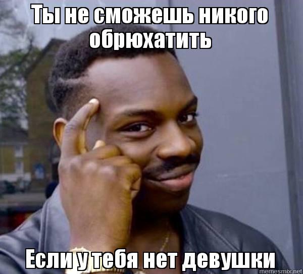 Негр обрюхатил