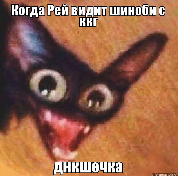 http://memesmix.net/media/created/3wlw9y.jpg