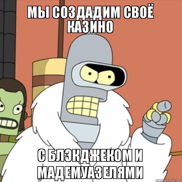 казино онлайн с минимальным депозитом в рублях