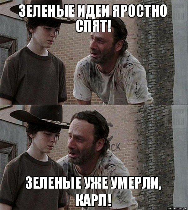 переуступки уснешь умрешь сколько серий Дуров решил