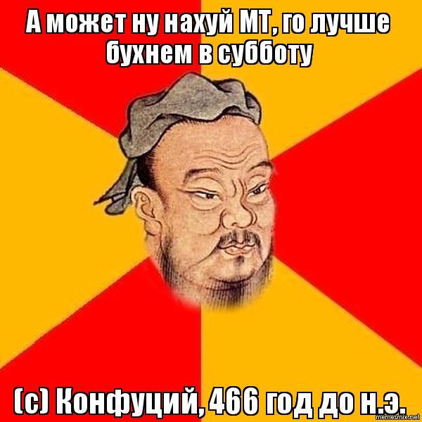 when socrates meets confucius essay