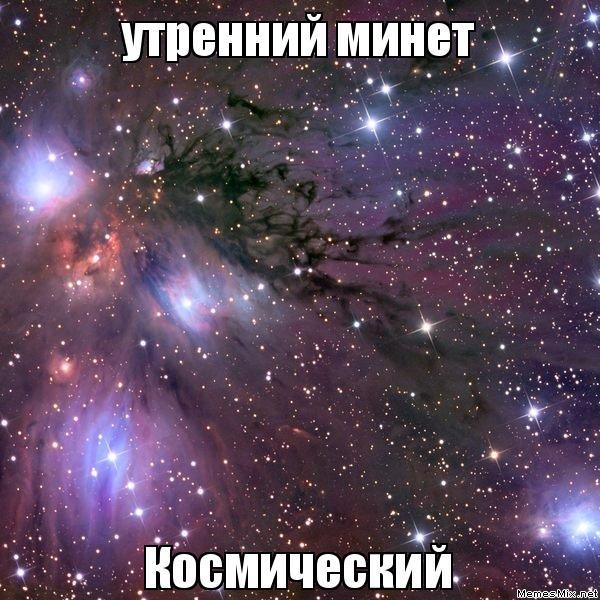 Утренний минет:))