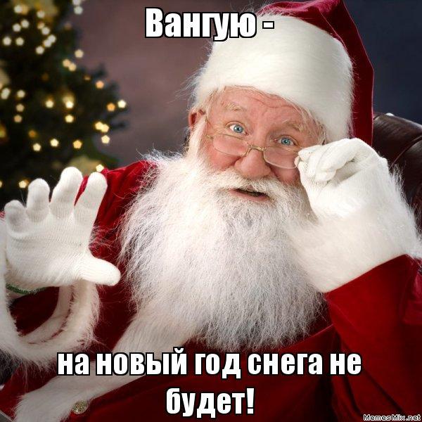 Я подарю тебя себя на новый год