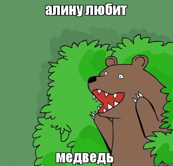 minet-i-zhop-eblya