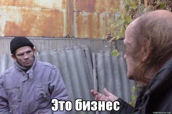 http://memesmix.net/media/created/58td4k.jpg