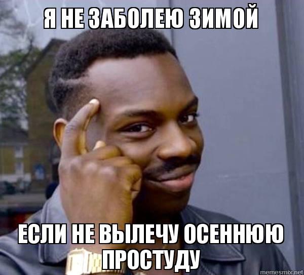 http://memesmix.net/media/created/5iv2p5.jpg