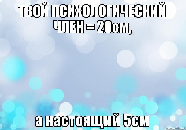 shikarnie-foto-telochki-zhopi