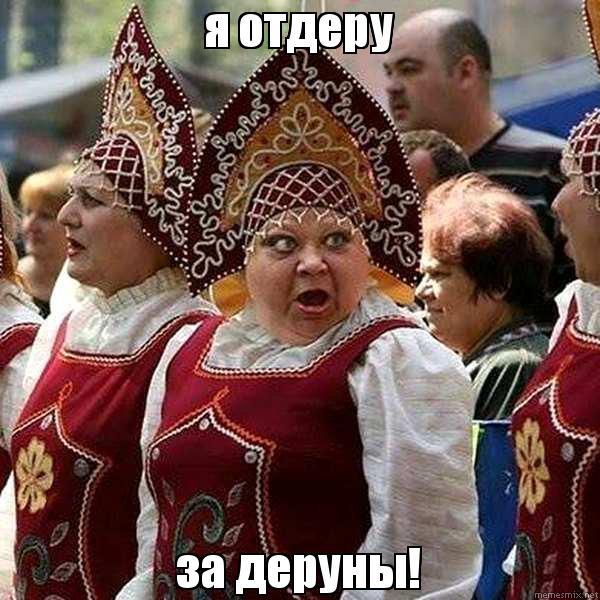 Русскую отодрали трое 1 фотография