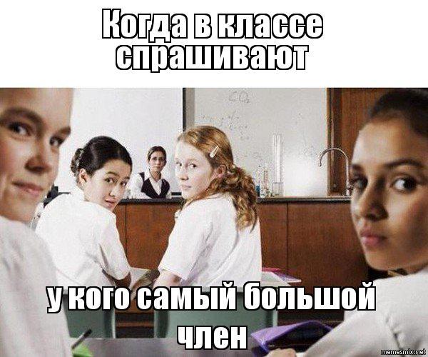 Когда я училась в девятом классе, у меня... - X-Story.ru ...