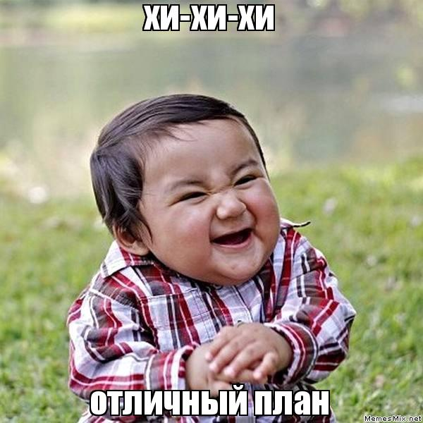 http://memesmix.net/media/created/7cgmvf.jpg
