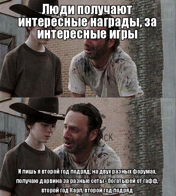 http://memesmix.net/media/created/7hsxuf.jpg