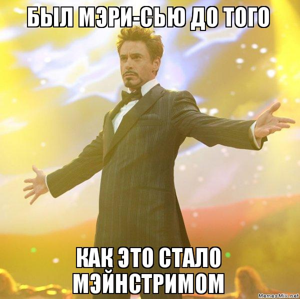 http://memesmix.net/media/created/7qw6ry.jpg