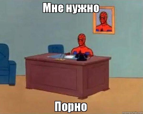 Голые порно мне нужно русской