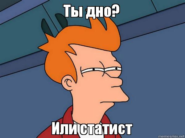 Владивосток | «Окстись, ты дно!: Пьяная Бузова осквернила своим ... | 450x600