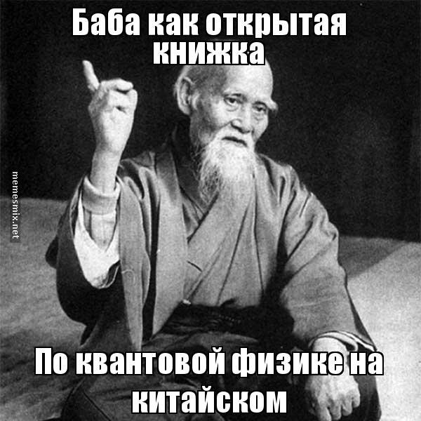Карачаево-Черкесская если монах полюбил женщину города Белгороде году