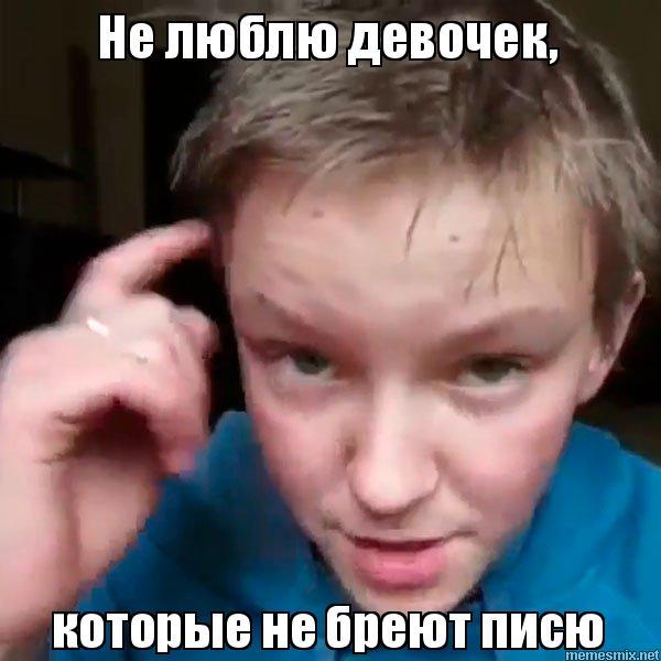 foto-vibrivayut-pizdu-ne-do-kontsa-porno-onlayn-fallosi-i-anusi