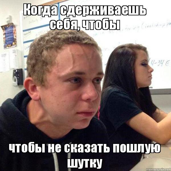 Денис Пошлый Анекдоты